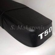 ΣΕΛΑ YAMAHA T-50 (3)